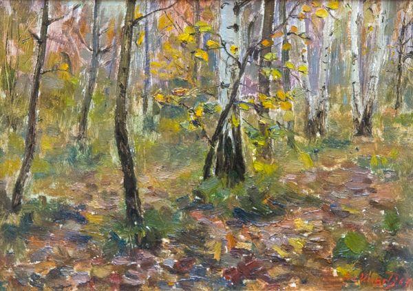 Осень в лесу.