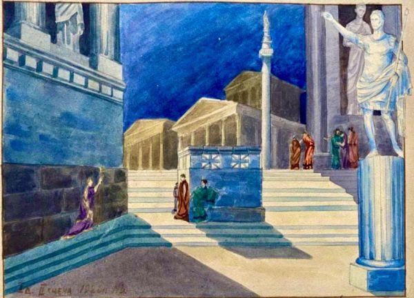 Площадь в Древнем Риме.