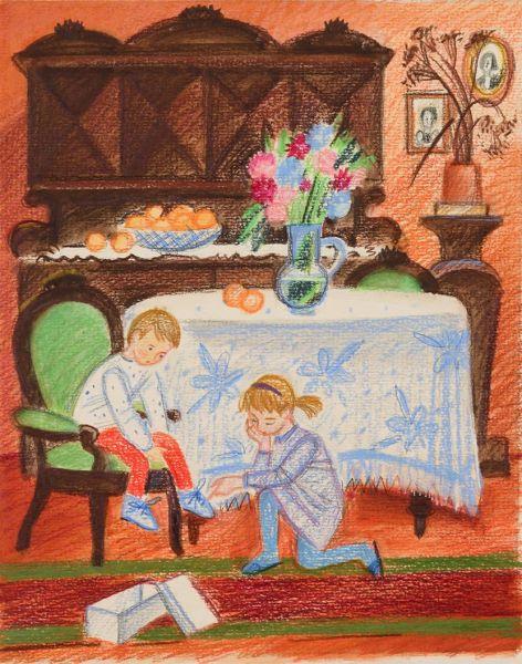 Шнурки. Иллюстрация к книге Г.З. Глушнева