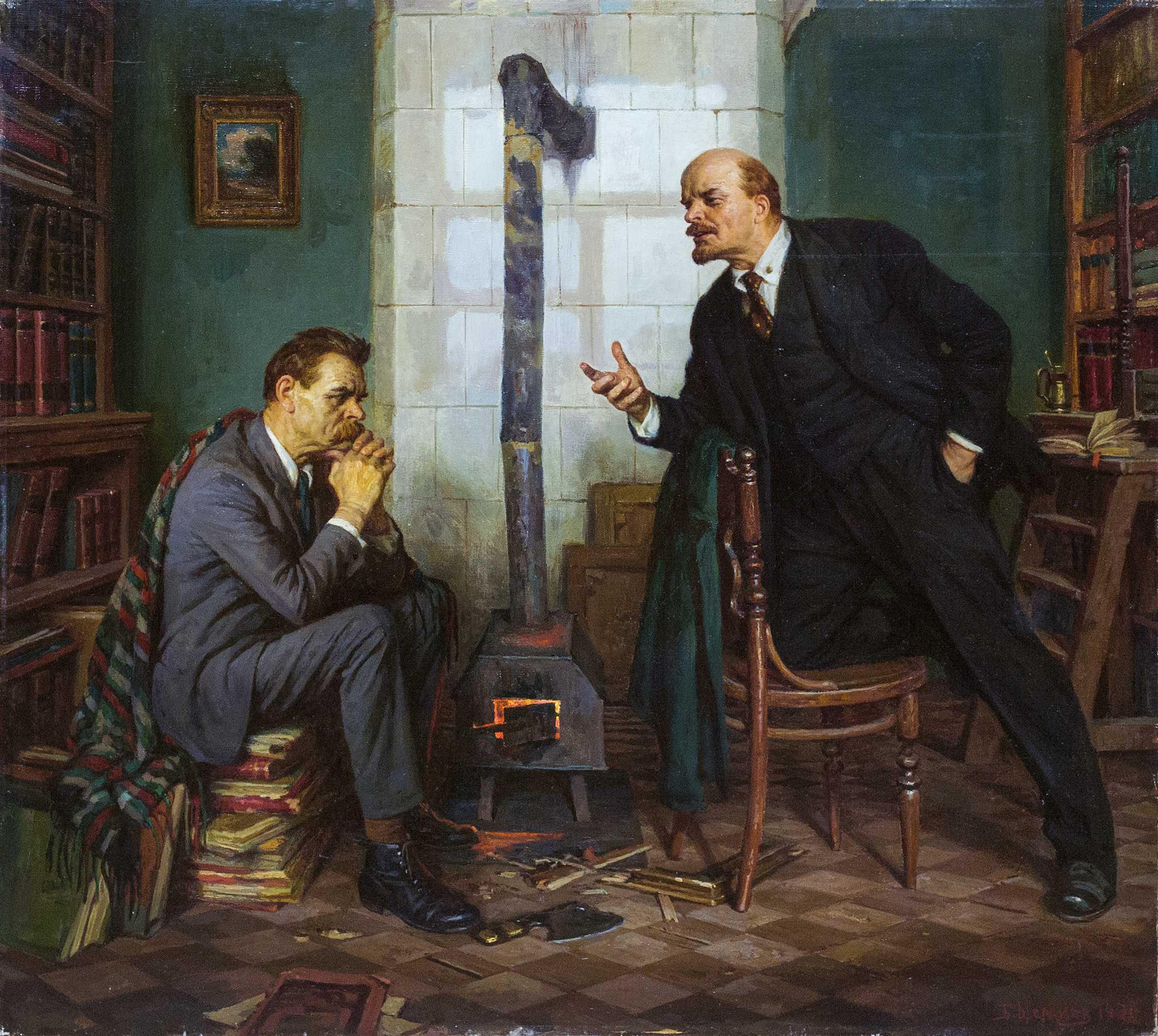 Встреча. 20 октября 1920 г.