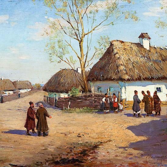 Деревня в Малороссии.
