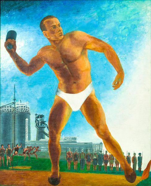 Соревнования Осоавиахима.