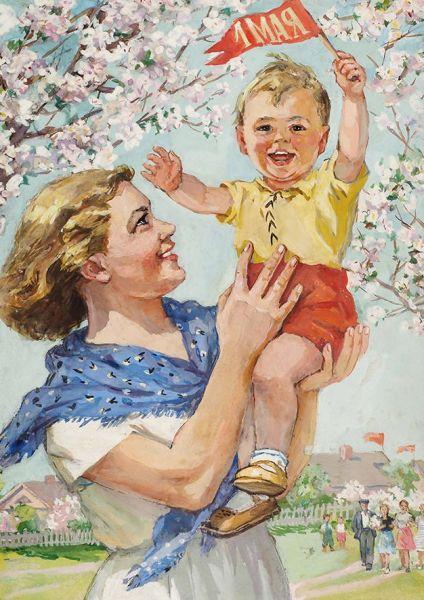 Эскиз плаката «1 Мая».