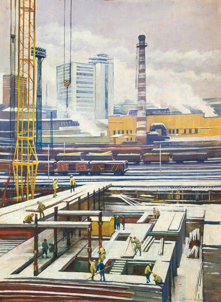 Индустриальная Москва.