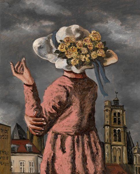 Шляпка,  украшенная цветами.
