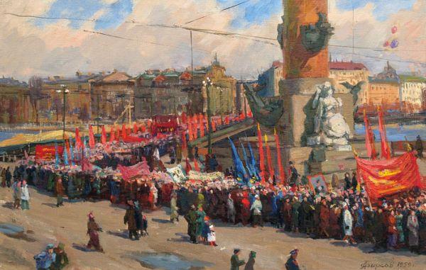 Демонстрация в Ленинграде.