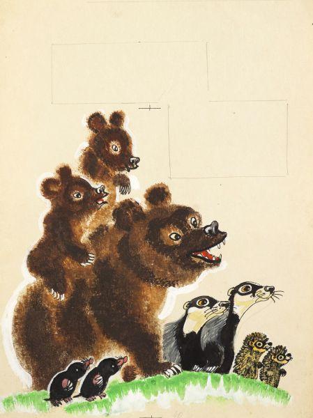 Зверята. Иллюстрация к книге М. Михеева