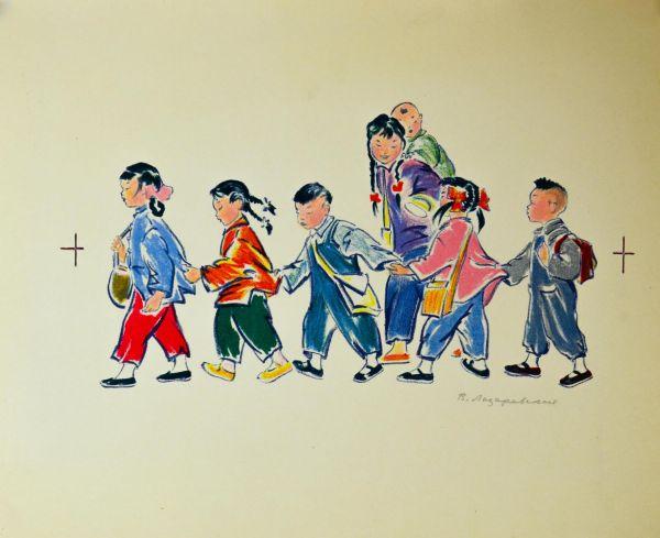 Китайские школьники.