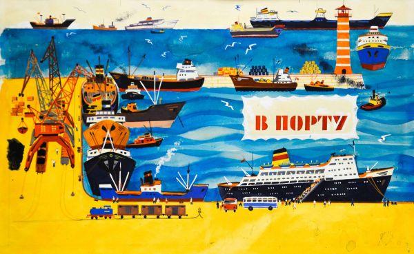 В порту.