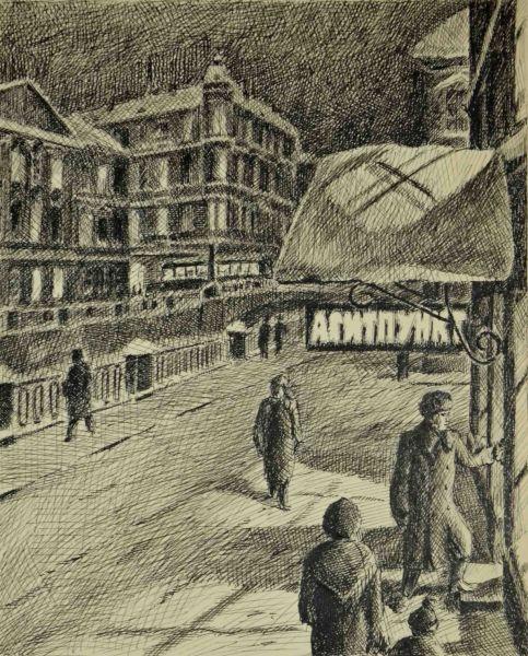 Ленинград сегодня. Вечером у агитпункта.