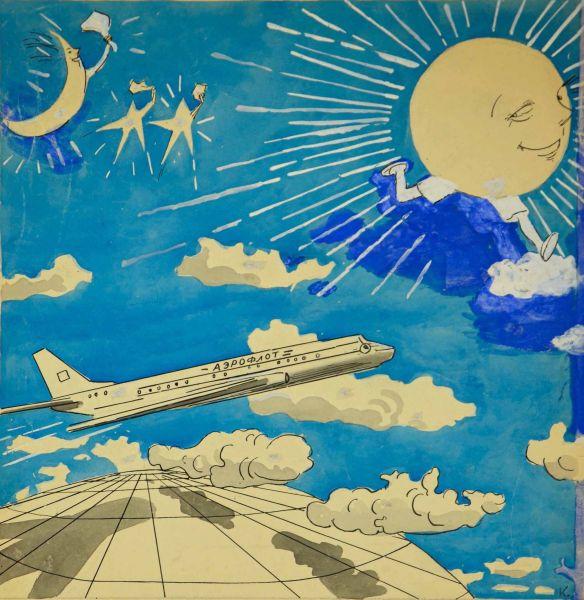 Аэрофлот. Иллюстрация к журналу.