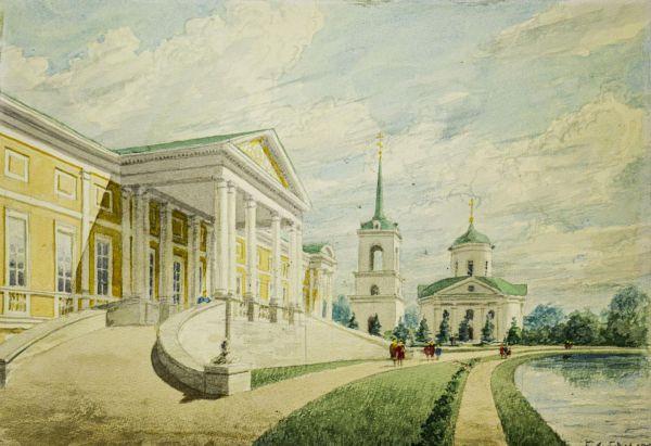 Вид дворца в Кусково.