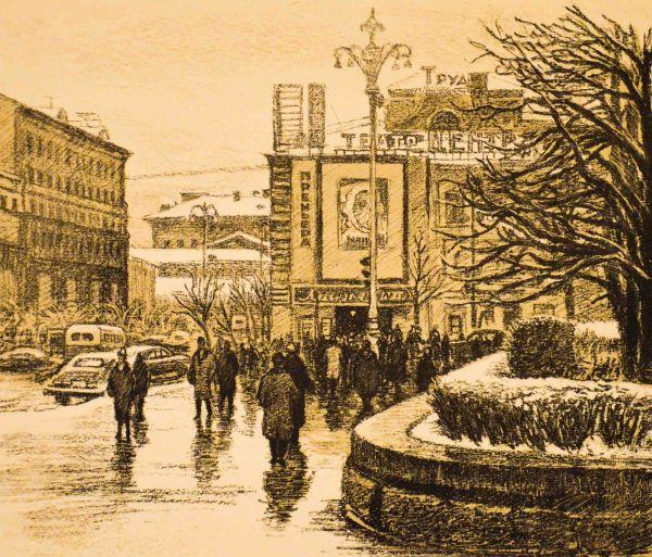 Пушкинская площадь.