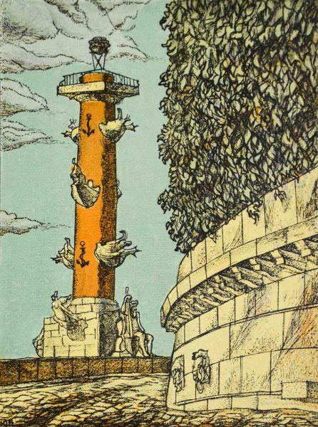 Ростральная колонна.