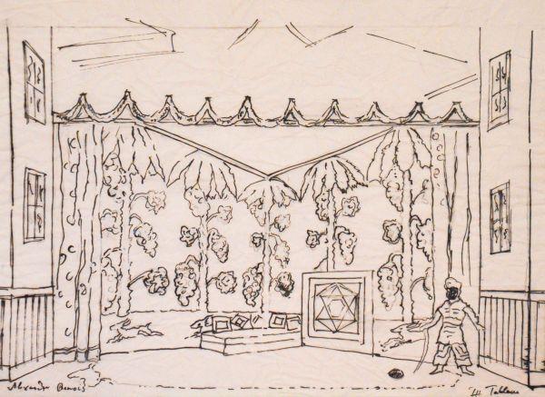 Эскиз декорации к театральной постановке