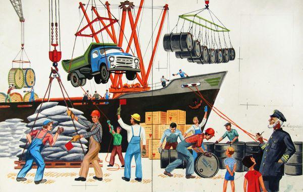 Иллюстрация к книге С.Г. Козлова