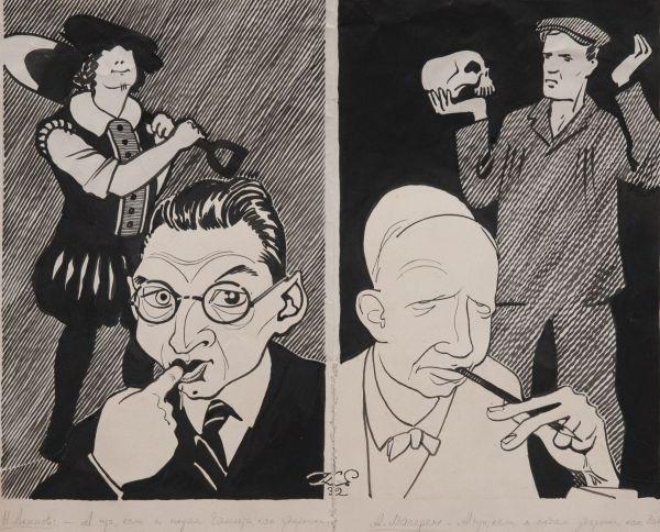 Проклятые вопросы. Театральный шарж на Н.Акимова и А. Мачерета. Оригинал иллюстрации для журнала