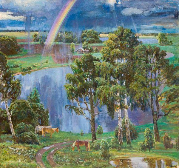 Озерный край.