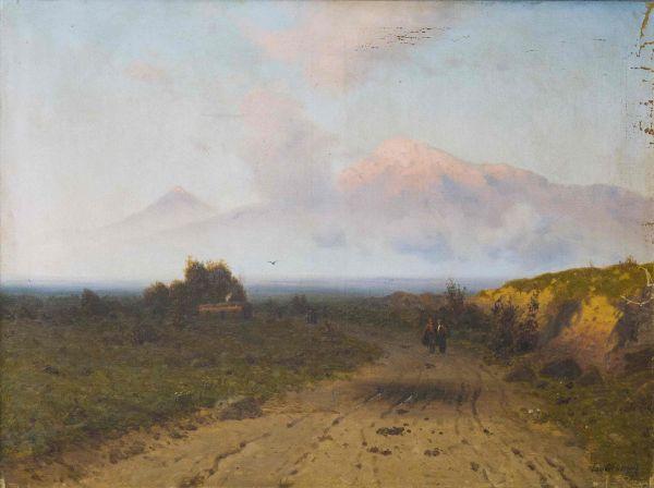 Дорога на Арарат.