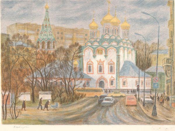 Храм Святителя Николая в Хамовниках.