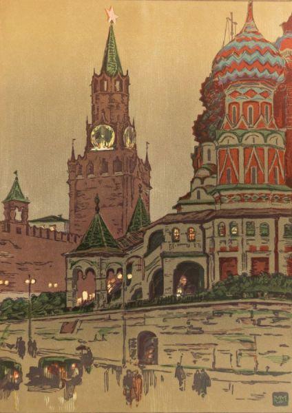 Московские куранты.