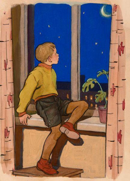 Иллюстрация к книге И.И. Никитина «Спрошу маму».