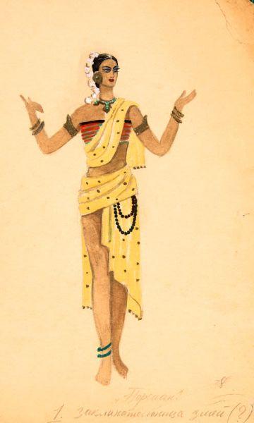 Лот из 5 эскизов театральных костюмов к опере Лакме Лео Делиба.