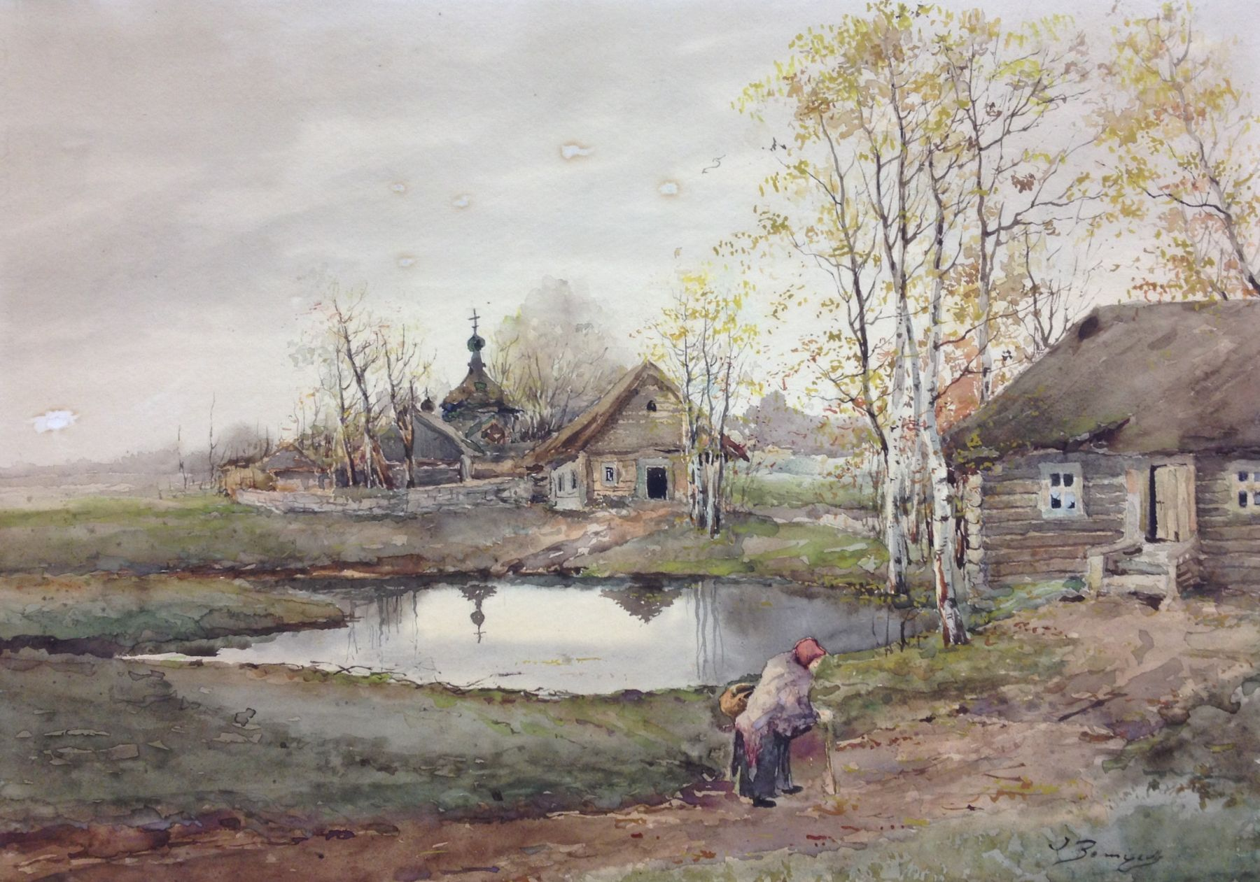 Near lake.