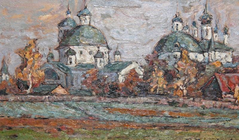 Autumn. Monastery. Rostov Veliky.