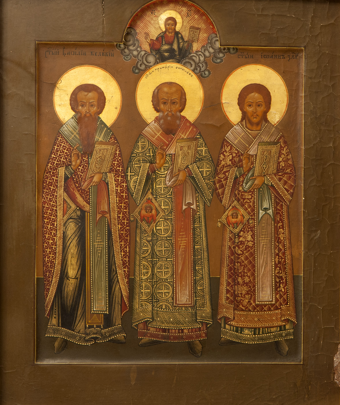 Three Saints. Basil the Great, Gregory the Theologian, John Chrysostom.