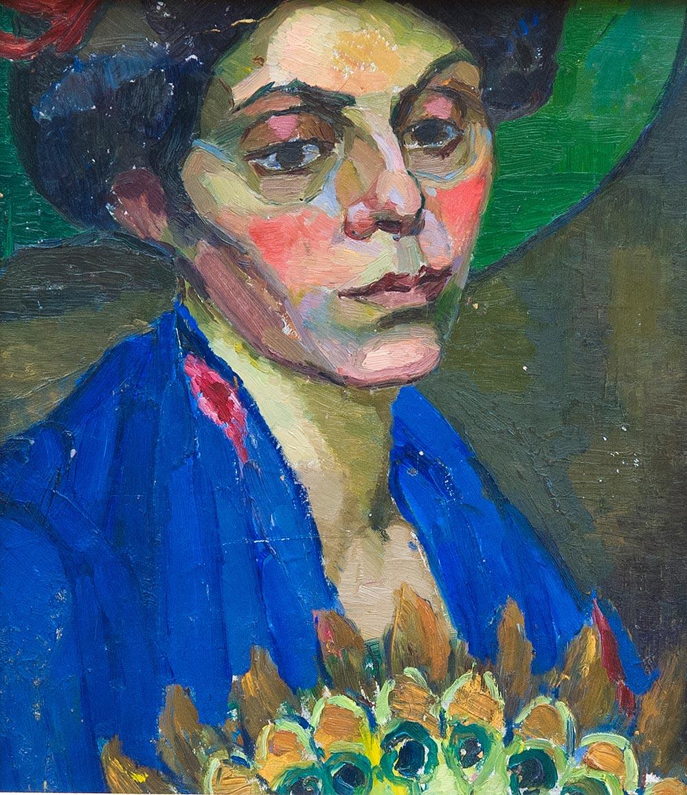 Портрет дамы с веером.