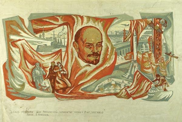 Что такое ленинская роспись