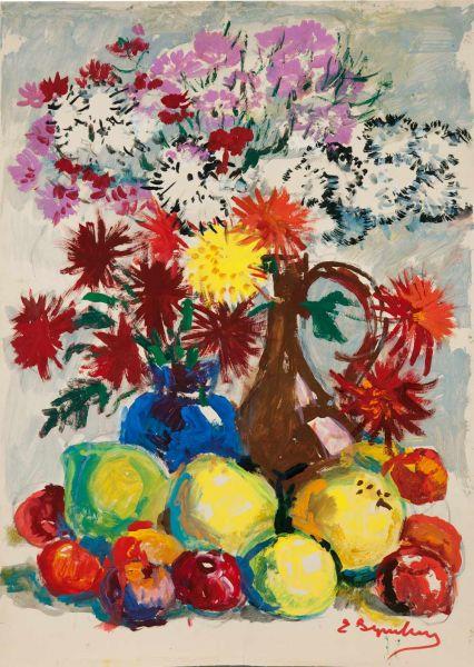Четыре грейпфрута.