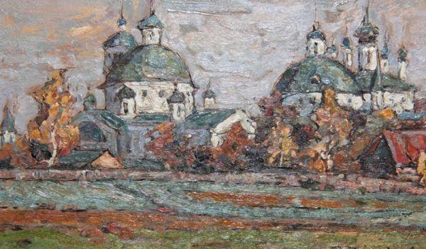 Осень. Монастырь. Ростов Великий.