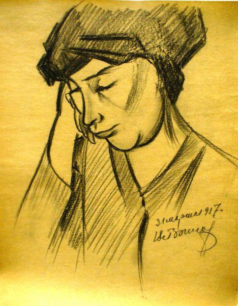 Портрет женщины.