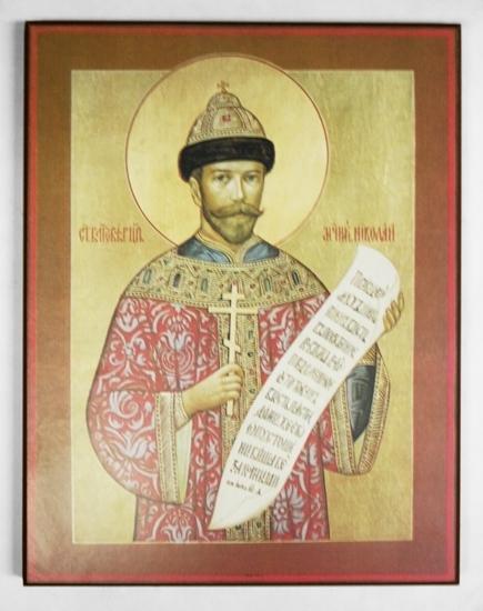 Икона «Святой Николай».
